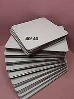Подложка под торт квадрат белая. Усиленная подложка для торта 40*40 см