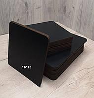 Подложка под торт квадратная черная. Подставка под торт.Квадратная.Черная 16см.