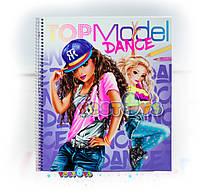 TOP Model DANCE - Дизайн одягу Танці (ТОП Модел Альбом для раскрашивания Дизайн одежды Танцы 10959_A)