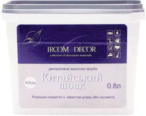 Декоративна фарба для стін Китайський шовк Білий (0,8 л), IRCOM Decor