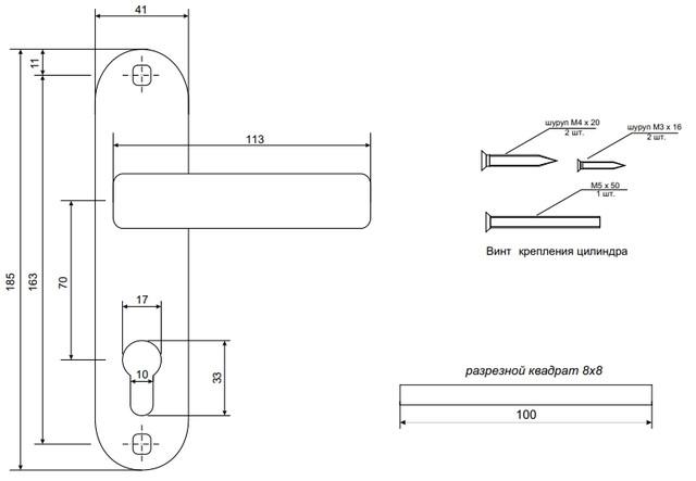 ВрезнойзамокApecs 1023/60-G схема ручки