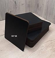 Подложка под торт квадратная черная. Подставка под торт.Квадратная.Черная 35см.