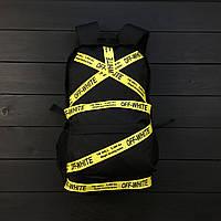 Рюкзак городской Off-White lampas X-black-yellow  молодежный мужской / женский, фото 1