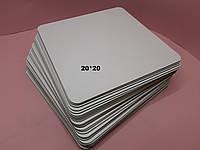 Підкладка під торт квадрат біла. Посилена підкладка для торта 20*20 см