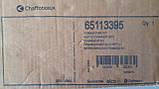 65113395 Основной медный теплообменник ALIXIA /S Chaffoteaux, фото 7