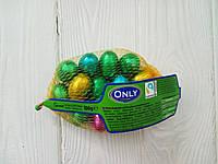 Шоколадные яйца с начинкой из лесного ореха Only 100гр (Австрия)