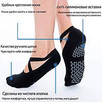 Женские нескользящие носочки для йоги, для пилатеса, для дома