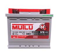 Аккумулятор автомобильный Mutlu  63Ah 650А R+ (низкий)