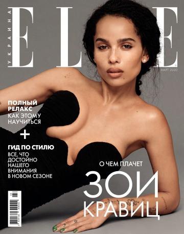 Elle Украина журнал №3 март (220) 2020