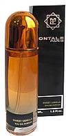Мини парфюм унисекс Montale Sweet Vanilla 45 мл (Монталь Свит Ваниль)