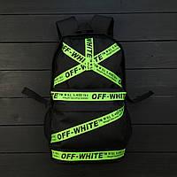 Рюкзак молодежный OFF WHITE x black-пкуут городской | портфель мужской женский