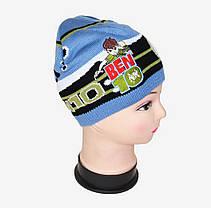 Детская шапка на мальчика (WD1414) | 5 шт., фото 2