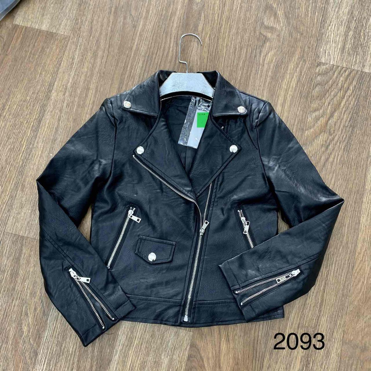 Молодіжна шкіряна куртка зі змійками (42-46)