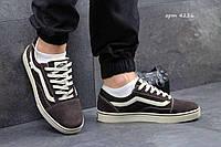 Кроссовки мужские коричневые Vans Old Skool 4226
