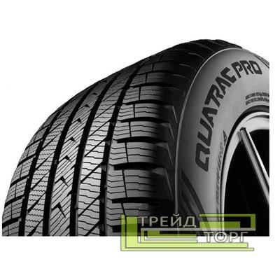 Всесезонная шина Vredestein Quatrac Pro 235/55 R17 103Y XL