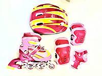 Набор: роликовые коньки раздвижные р. 28-33  розовые, защита, шлем, сумка