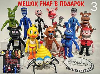 Комплект фігурок ФНАФ з гри «П'ять ночей з Фредді» (FNAF) 12 штук, ~ 10см + подарунок мішок!
