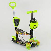 Самокат Best Scooter 5в1 Абстракция