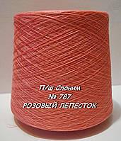 Слонимская пряжа для вязания в бобинах - полушерсть № 787 - РОЗОВЫЙ ЛЕПЕСТОК  -