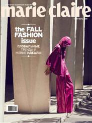 Marie Claire UA журнал №9 (122) сентябрь 2019