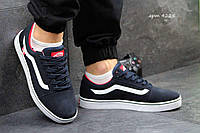Кроссовки мужские темно синие с красным Vans Old Skool 4225