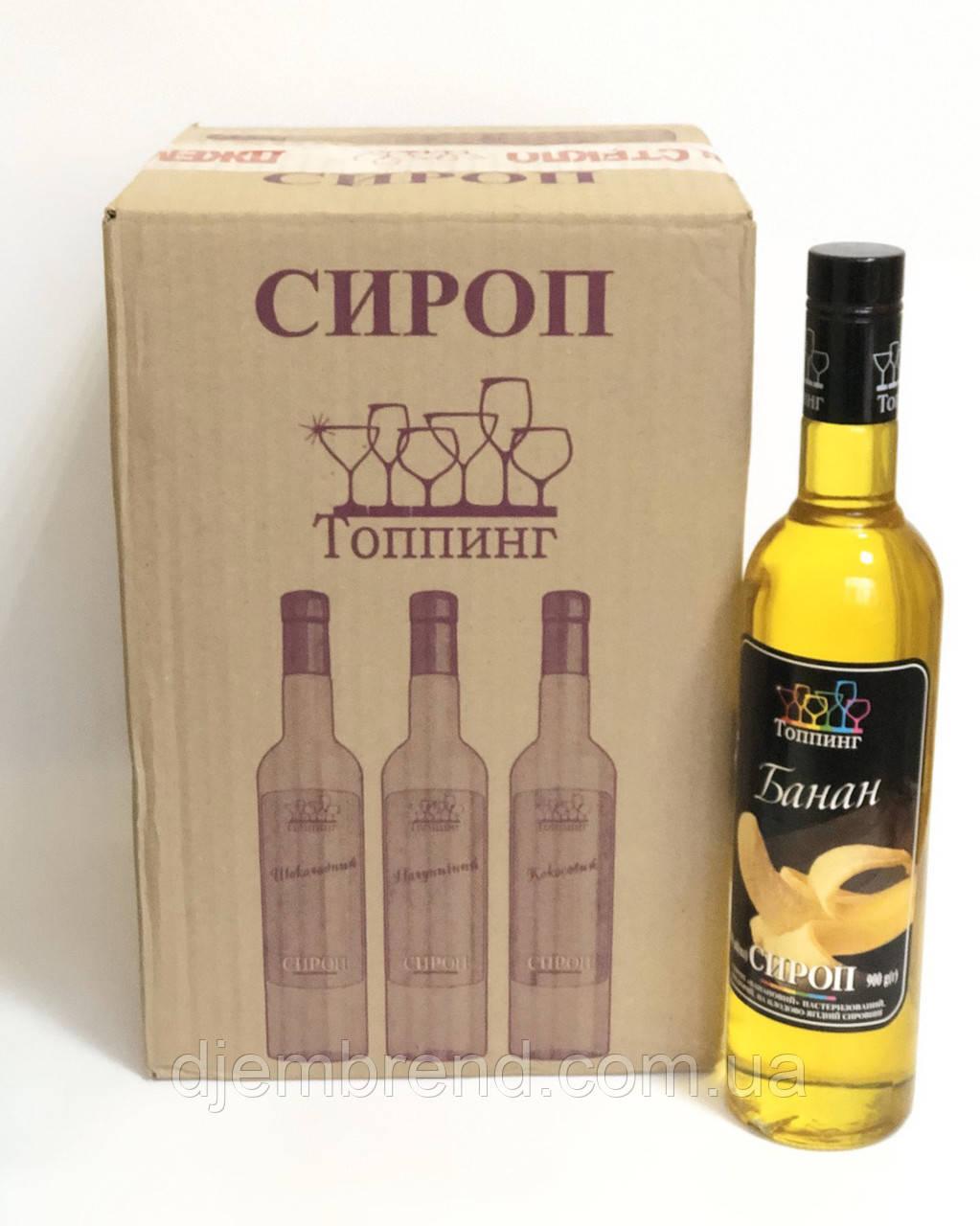 Сироп Желтый Банан ТМ Топпинг, коробка 9 шт. Цена 59 грн/шт.