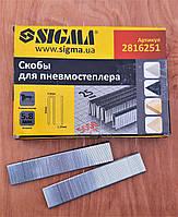 Скобы для пневмостеплера Sigma 5.8х25 мм (5000шт.)