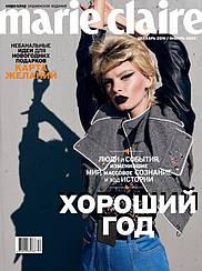 Marie Claire UA журнал №12-1 (125) декабрь-январь 2019-2020