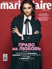 Marie Claire UA журнал №2 (126) февраль 2020
