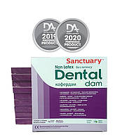 Кофердам без латексу (Non Latex Dental Dam), пурпурний з ароматом м'яти, середній (medium) 0,25 мм, 15 шт.