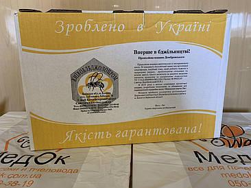 Вощина прополисная на рамку Дадан (5 кг)