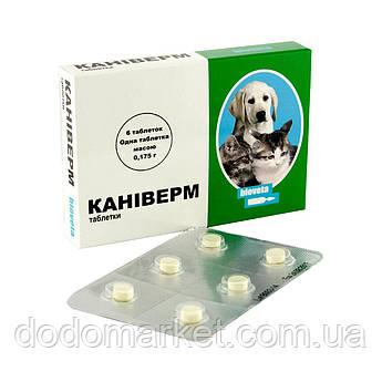 Каниверм таблетки от глистов для собак и кошек  0,175 гр №6 таблетки (0,5-2 кг)
