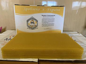 Вощина прополисная на рамку Рута (5 кг)