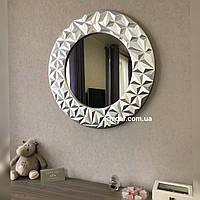 Зеркало в прихожую серебряное Vatican