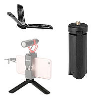 Штатив-тринога Ulanzi Mini Tripod подставка для смартфона экнш-камеры настольная
