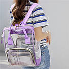 Прозрачная сумка рюкзак женская фиолетовая Maison Fabre., фото 4