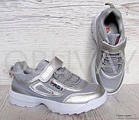 Р.33 детские кроссовки Fast №5545-19, фото 1