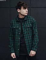 Рубашка Staff green & navy. [Размеры в наличии: XS,S,M,L,XL]