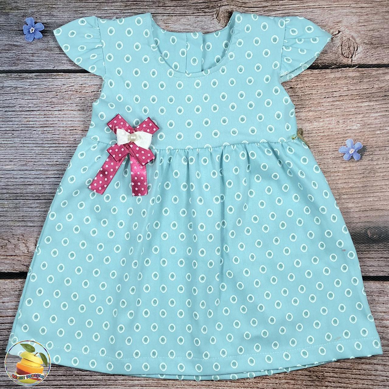 Летнее платье в горошек для маленькой девочки Размеры: 1,2,3,4 года (20172-2)