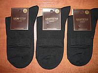 """Мужские носки """"Добра Пара"""". Хлопок. Р. 25 (37-40). Черный., фото 1"""