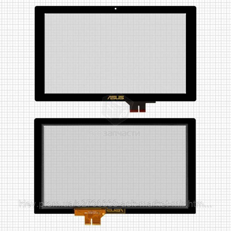 Оригинальная сенсорная панель для Asus VivoBook Q200E, VivoBook S200, VivoBook S200E, VivoBook X202E