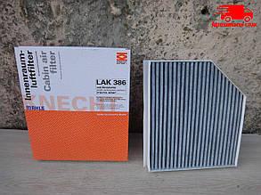 Фильтр салона угольный AUDI A4, A5, Q5 (KNECHT) LAK386