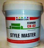Краска интерьерная СК-02 StyleMaster