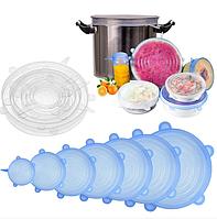 Крышки пленки силиконовые пищевые многоразовые Super stretch silicone lids (6шт)