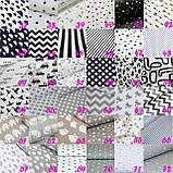 Выбери свой дизайн чехла для подушки 200см многофункциональная для сна и кормления, для беременных и деток, фото 4