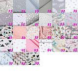Выбери свой дизайн чехла для подушки 200см многофункциональная для сна и кормления, для беременных и деток, фото 5