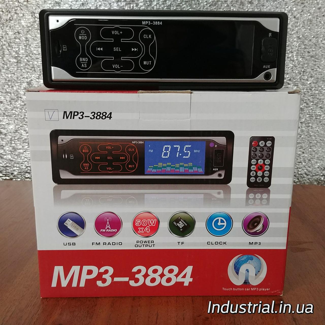 Автомагнитола MP3 3884 ISO 1DIN с сенсорным дисплеем