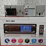 Автомагнитола MP3 3884 ISO 1DIN с сенсорным дисплеем, фото 4