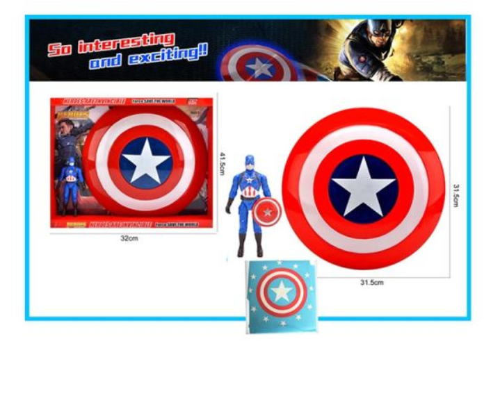 Щит Капітана Америки ABC інтерактивний набір з фігуркою