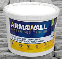 Клей для обоев из стекловолокна и флизелина Armawall 1 кг